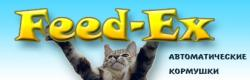 FEED-EX