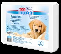 """Пеленки """"ZOO Няня"""" одноразовые гигиенические 60*60 см"""