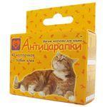 Антицарапки Накладки на когти для кошек 40 шт.