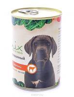 Organix Органик Консервы Для взрослых собак с телятиной