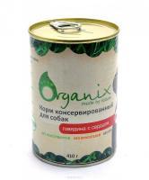Organix Органик Консервы Для взрослых собак говядина с сердцем