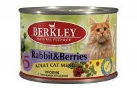 Berkley консервы для кошек с кроликом и лесными ягодами №5