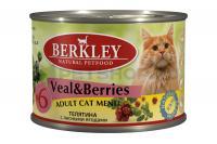 Berkley консервы для кошек с телятиной с лесными ягодами №6