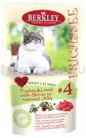 """Berkley Беркли паучи для взрослых кошек """"Фрикасе с кроликом и говядиной в соусе"""", №4"""