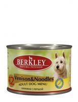 Berkley Влажный корм для собак с олениной и лапшой