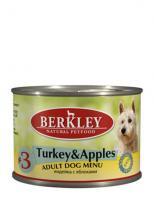 Berkley Влажный корм для собак с индейкой и яблоками (Adult Turkey&Apples)