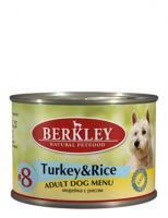 Berkley Влажный корм для собак с индейкой и рисом (Adult Turkey&Rice)