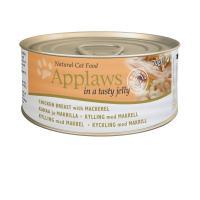 Applaws кусочки в желе для кошек с курицей и скумбрией, Jelly Chicken & Mackerel