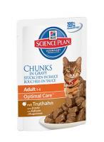 Hill?s™ Science Plan™ Adult Turkey Влажный корм Пауч Для кошек с индейкой