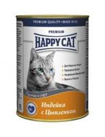 Happy Cat Консервы Кусочки в соусе для кошек с индейкой и курицей, банка