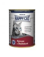 Happy Cat Консервы Кусочки в соусе для кошек с кроликом и индейкой, банка