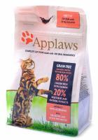 "Applaws Эплоус беззерновой сухой корм для кошек ""Курица и Лосось/Овощи: 80/20%"", Dry Cat Chicken & Salmon"