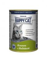 Happy Cat Консервы Кусочки в соусе для кошек с ягненком и индейкой, банка