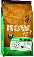 NOW Natural holistic Fresh Small Breed Recipe Red Meat Grain Free  Сухой корм Беззерновой для собак Мелких пород Всех возрастов Ягненок Овощи