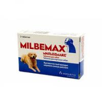 Мильбемакс (Milbemax) антигельминтик для собак (2 табл.)