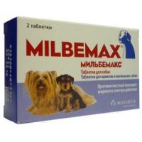 Мильбемакс (Milbemax) антигельминтик для щенков и собак мелких пород (2 табл.)