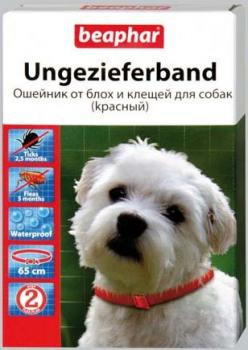 Beaphar Ошейник от блох и клещей для взрослых собак