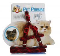 Поводок плюс шлейка для маленьких собак и кошек