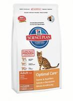 Hill's™ Science Plan™ Feline Adult Optimal Care™ with Lamb для кошек с ягненком