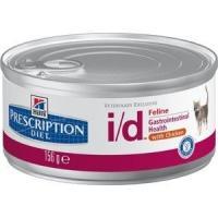 Hill?s ™ Prescription Diet™ Feline i/D Консервы (Ай-Ди) д/кошек - Лечение ЖКТ