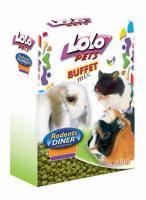 LoLo Pets Pellets Pea Лакомство для всех грызунов Гороховые Шарики