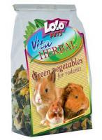 Lolo Pets Herbal Green Vegetables Хербал Зеленые овощи для грызунов