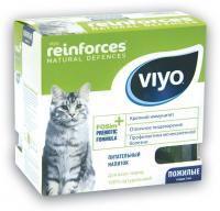 VIYO REINFORCES KITTEN Пребиотический Напиток Для Котят