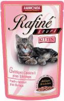Animonda Rafine Soupe Kitten Анимонда Киттен паучи коктейль с мясом домашней птицы и креветками для котят