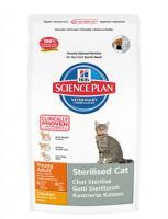 Хиллс сухой корм для молодых стерилизованных кошек от 6 мес до 6 лет Hill's Science Plan Sterilised Cat