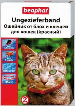 Beaphar Ошейник от блох и клещей для взрослых кошек