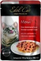 Edel Cat Консервы для кошек кусочки печень, кролик (пауч)