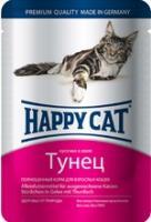 Happy Cat Консервы для кошек нежные кусочки в желе тунец (пауч)