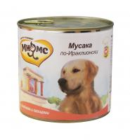 Мнямс  Мусака по-ираклионски Ягненок с овощами для собак