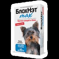 БлохНэт max – капли на холку от блох и клещей для собак весом до 10 кг
