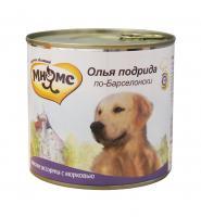 Мнямс Олья подрида по-барселонски Мясное ассорти с морковью для собак