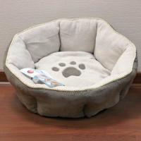 Petmate Лежак Pet Bedding Sculptured Round Bed для кошек и мелких собак, с мягкими бортиками, круглый, диаметр 46 см с