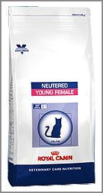 Royal Canin Neutered Young Female Сухой корм для Стерилизованных Кошек до 7 лет