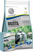 BOZITA Feline Funktion Sensitive Diet & Stomach  Для взрослых и молодых кошек, с чувствительным пищеварением, для кошек с избыточным весом и низким уровнем активности