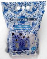 Купить Кошки Матрешки силикагелевый наполнитель с синими гранулами для кошачьего туалета Премиум