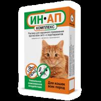 ИН-АП комплекс - препарат для лечения и профилактики заражения внешними и внутренними паразитами у кошек