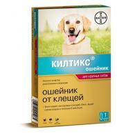 Килтикс ошейник от блох и клещей для больших собак. 70 см