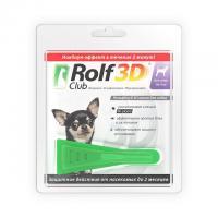 РольфКлуб 3D Капли от блох и клещей для собак до 4 кг